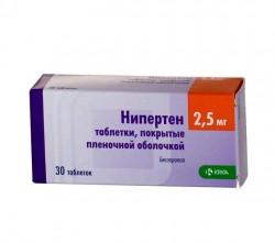 Нипертен, табл. п/о пленочной 2.5 мг №30
