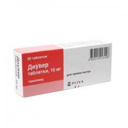 Диувер, табл. 10 мг №20
