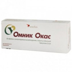 Омник Окас, табл. с контрол. высвоб. п/о 0.4 мг №30