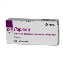Лориста, табл. п/о пленочной 12.5 мг №30
