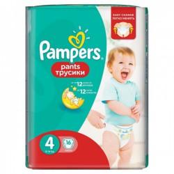 Подгузники-трусики, Памперс пэнтс макси №16 9-14 кг