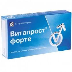 Витапрост форте, супп. рект. 20 мг №10 простаты экстракт 100 мг